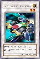 FormulaSynchron-JP-Anime-5D