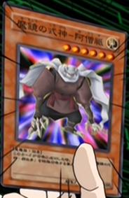 MagicMirrorSpiritAsogi-JP-Anime-GX
