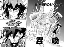 YuGiOh!GXChapter034
