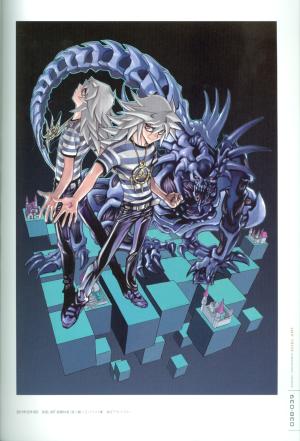 Duel Art - Bakuras and Last Zorc