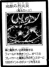 FlamesoftheArchfiend-JP-Manga-R