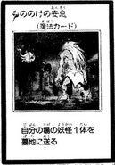 SpiritsRest-JP-Manga-GX