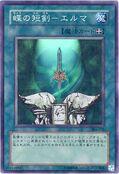 ButterflyDaggerElma-304-JP-SR