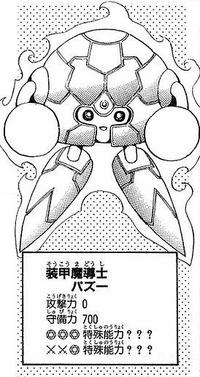 ArmorWizardPazoo-JP-Manga-DDM