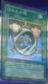 MirrorPrison-JP-Anime-5D