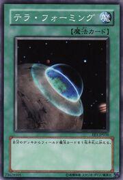 Terraforming-EE1-JP-C