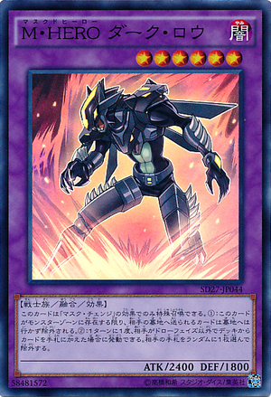 Masked HERO Dark Law