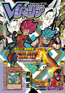 VJMP-2017-5-Cover