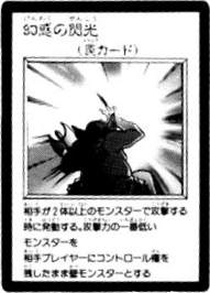 DazzlingRadiance-JP-Manga-R