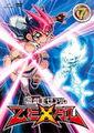 ZEXAL DVD 7