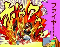 Prisoner catches fire