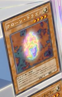 CloneDragon-JP-Anime-DM