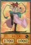 KungFuNyanNyan-EN-Anime-DM