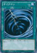 MysticalSpaceTyphoon-ST16-JP-C