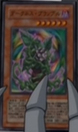 DarknessBramble-JP-Anime-GX
