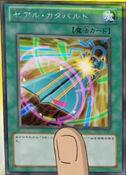 ZEXALCatapult-JP-Anime-ZX