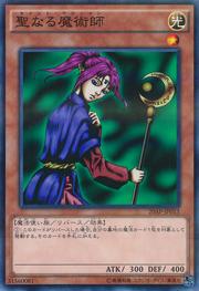MagicianofFaith-20AP-JP-NPR