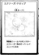XyzDrop-JP-Manga-ZX