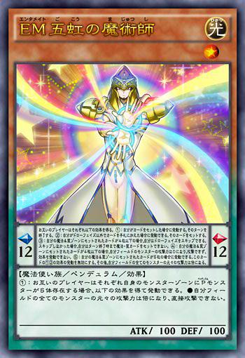 PerformapalFiveRainbowMagician-JP-Anime-