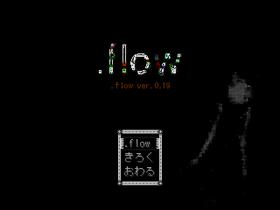 .flow Title Screen