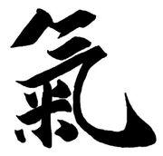 Spirit energy kanji by bexika