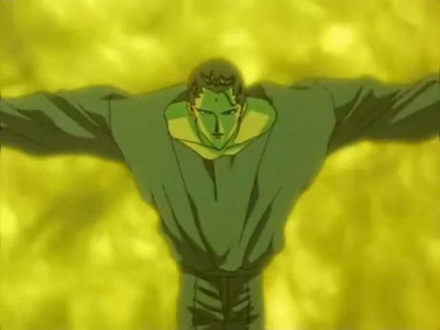 File:Shinobu energy.jpg