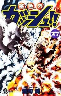 Cover27 jap