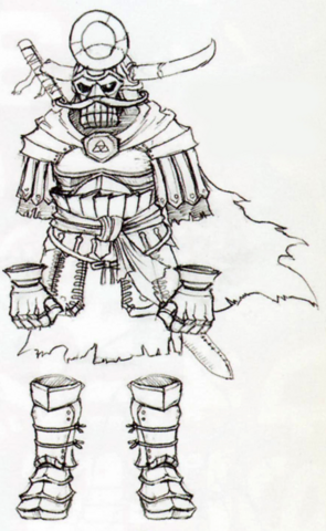 File:Twilight Princess Artwork Hero's Shade - Samurai (Concept Art).png