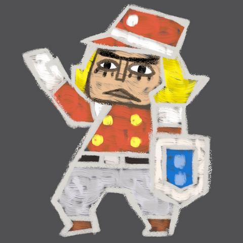 File:Captain Portrait.png