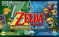 The Legend of Zelda - A Link to the Past & Four Swords (Japan).png