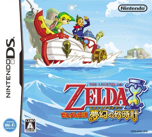 File:The Legend of Zelda - Phantom Hourglass (Japan).png