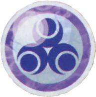 File:Nayru's Pearl.png