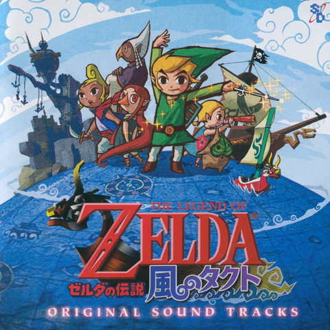 File:The Legend of Zelda - The Wind Waker Original Soundtrack.png