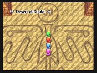File:DesertOfDoubt.jpg