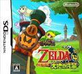 The Legend of Zelda - Spirit Tracks (Japan).jpg