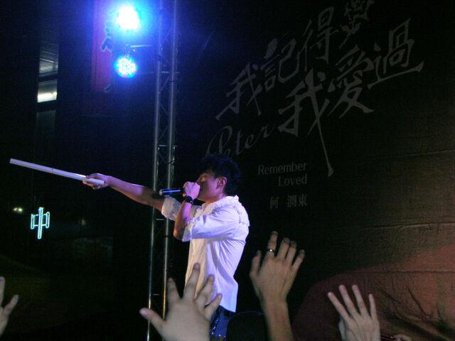 檔案:何潤東12.JPG