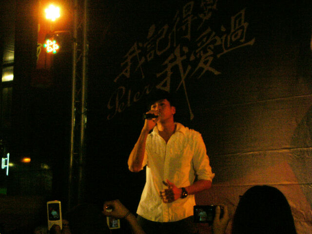檔案:何潤東30.JPG