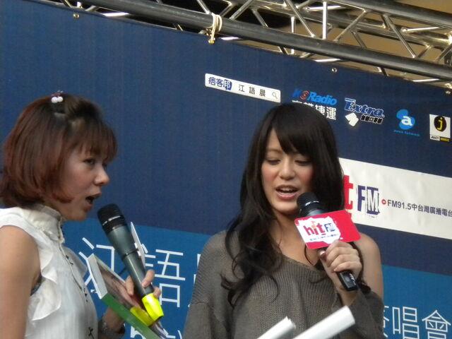 檔案:江語晨&cherry76.JPG