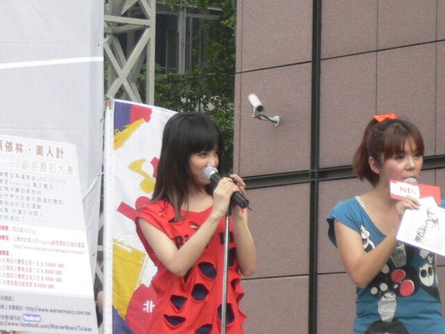 檔案:Jolin&Cherry9.JPG