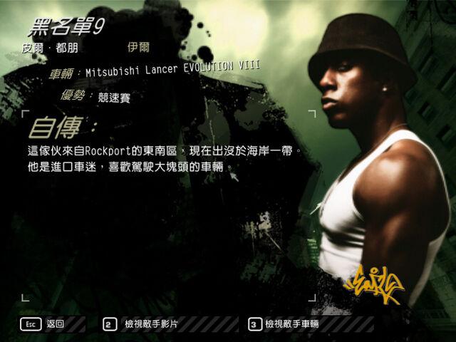 檔案:Blacklist9.jpg