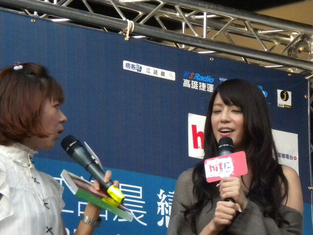 檔案:江語晨&cherry70.JPG