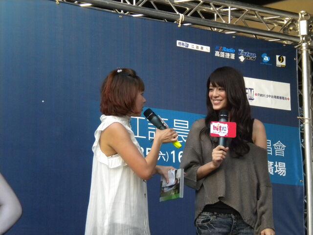 檔案:江語晨&cherry62.JPG