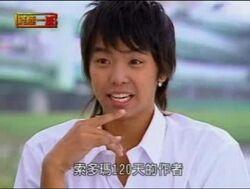 Cai Yi Ling