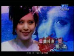 Xia Mei
