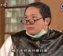 Ye Xiong Feng