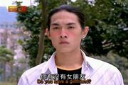 Yun han 19-1