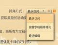 2014年5月29日 (四) 22:51的版本的缩略图