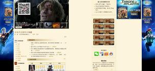 Screen Shot 2015-01-29 at 10.57.51 AM.png