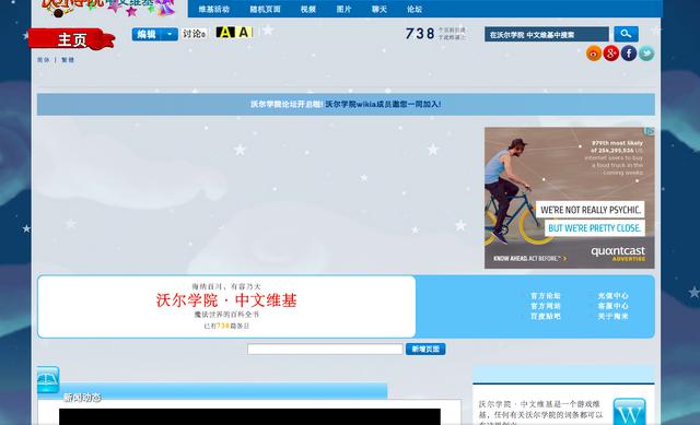 File:Screen Shot 2014-01-23 at 11.35.38 AM.png
