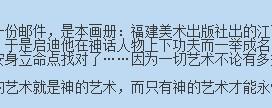 File:QQ图片20131205150034.jpg